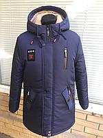 Зимняя удлиненная куртка-парка на мальчика подростка на овчине рост 135-168