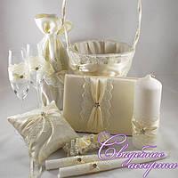 Свадебный набор аксессуаров №7