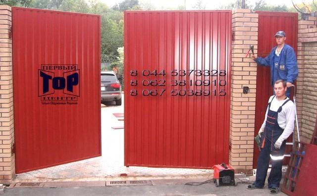 Распашные ворота TOR зашив профнастилом, 3100х1800мм