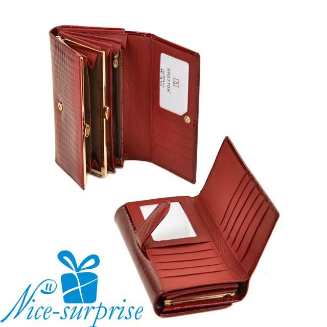 купить женский лаковый кожаный кошелёк в Днепропетровске