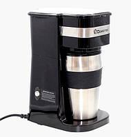 Кофеварка Domotec MS 0709 + термокружка