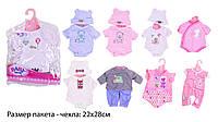 """Одяг для пупса Baby Born """"BB"""" BJ-12 (72шт/2) 4 види, на вішаку, в пак. 28*22 см"""