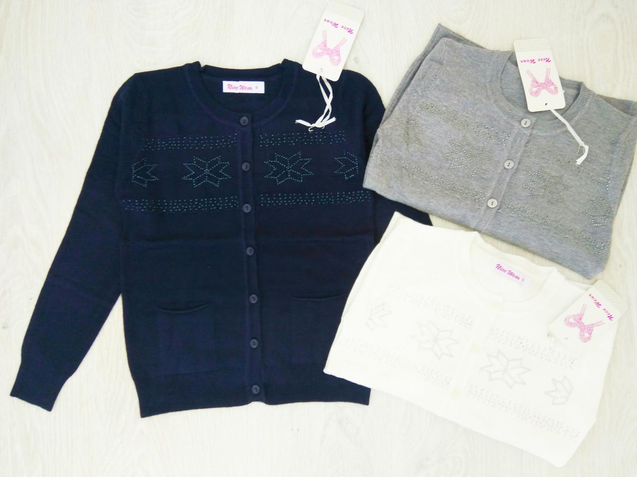 Кардиган  для девочек , в  составе шерсть, Венгрия ,Nice Wear,  арт. GJ-967 ,