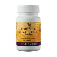 Пчелиное (Маточкино) Молочко Форевер 60 таблеток