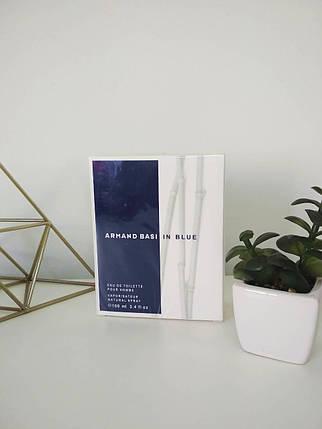Мужской парфюм Armand Basi In Blue 100 ml копия, фото 2