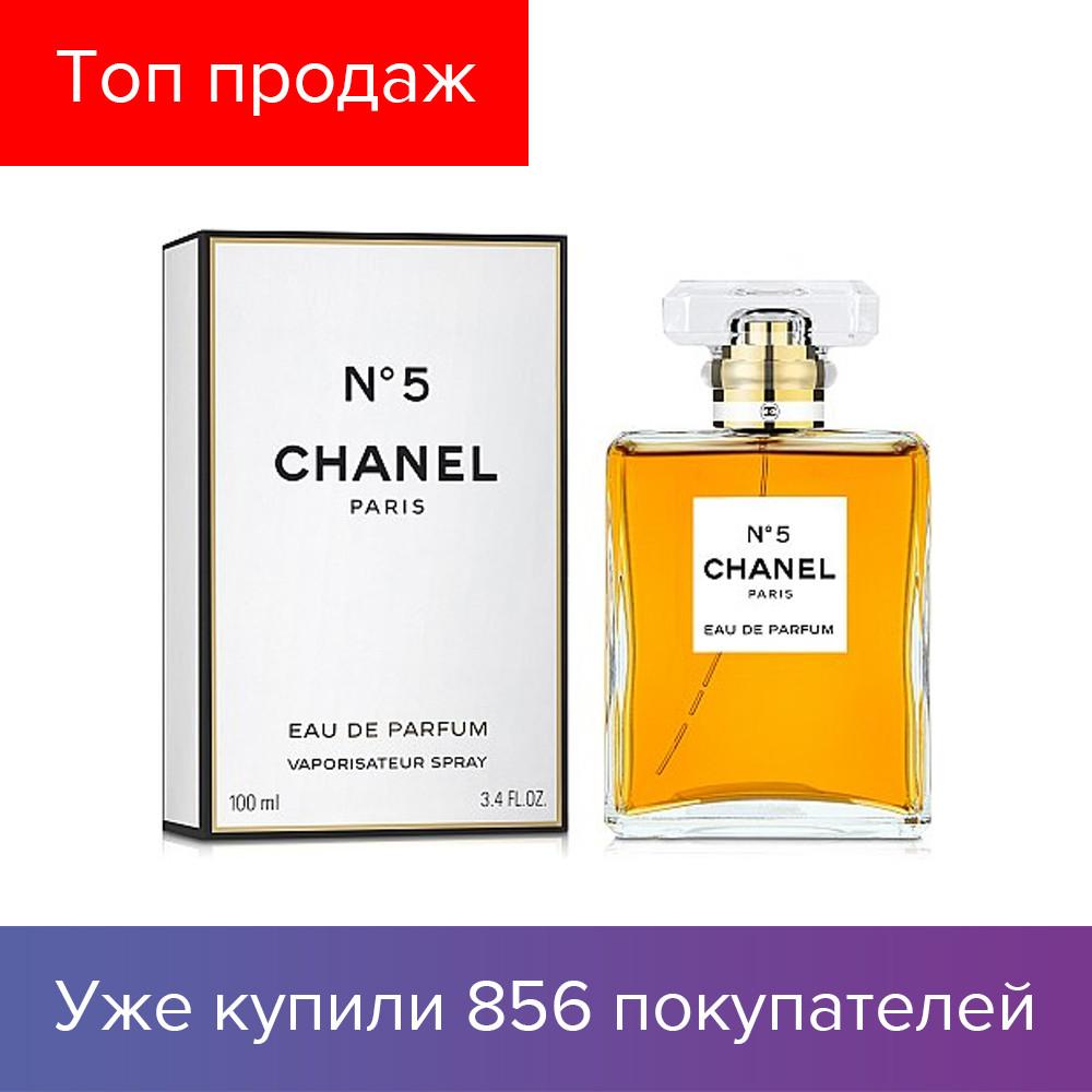 100 Ml Chanel 5 Eau De Parfum парфюмированная вода шанель номер