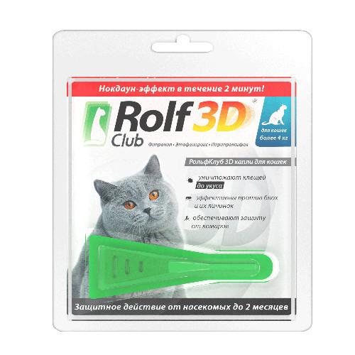РОЛЬФ КЛУБ ROLF CLUB 3D капли от блох и клещей для кошек весом 4-8 кг, 1 пипетка