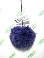 Меховой помпон Кролик, Фиолет, 11 см, 13801, фото 3