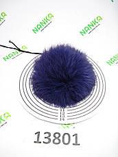 Меховой помпон Кролик, Фиолет, 11 см, 13801, фото 2
