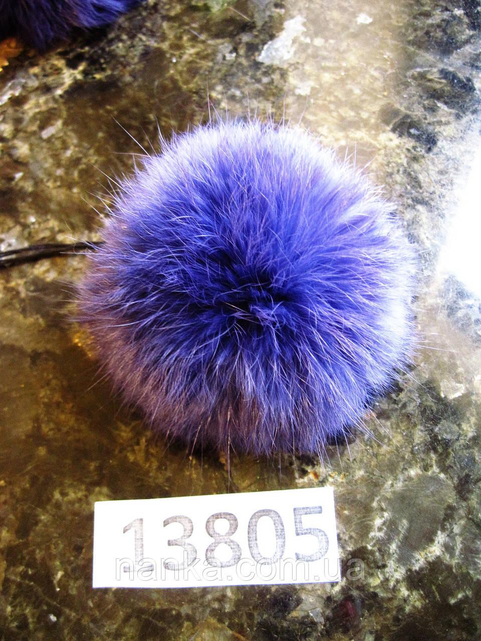 Меховой помпон Кролик, Фиолет, 10 см, 13805