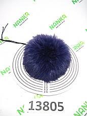Меховой помпон Кролик, Фиолет, 10 см, 13805, фото 2
