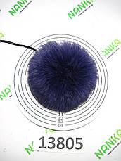 Меховой помпон Кролик, Фиолет, 10 см, 13805, фото 3