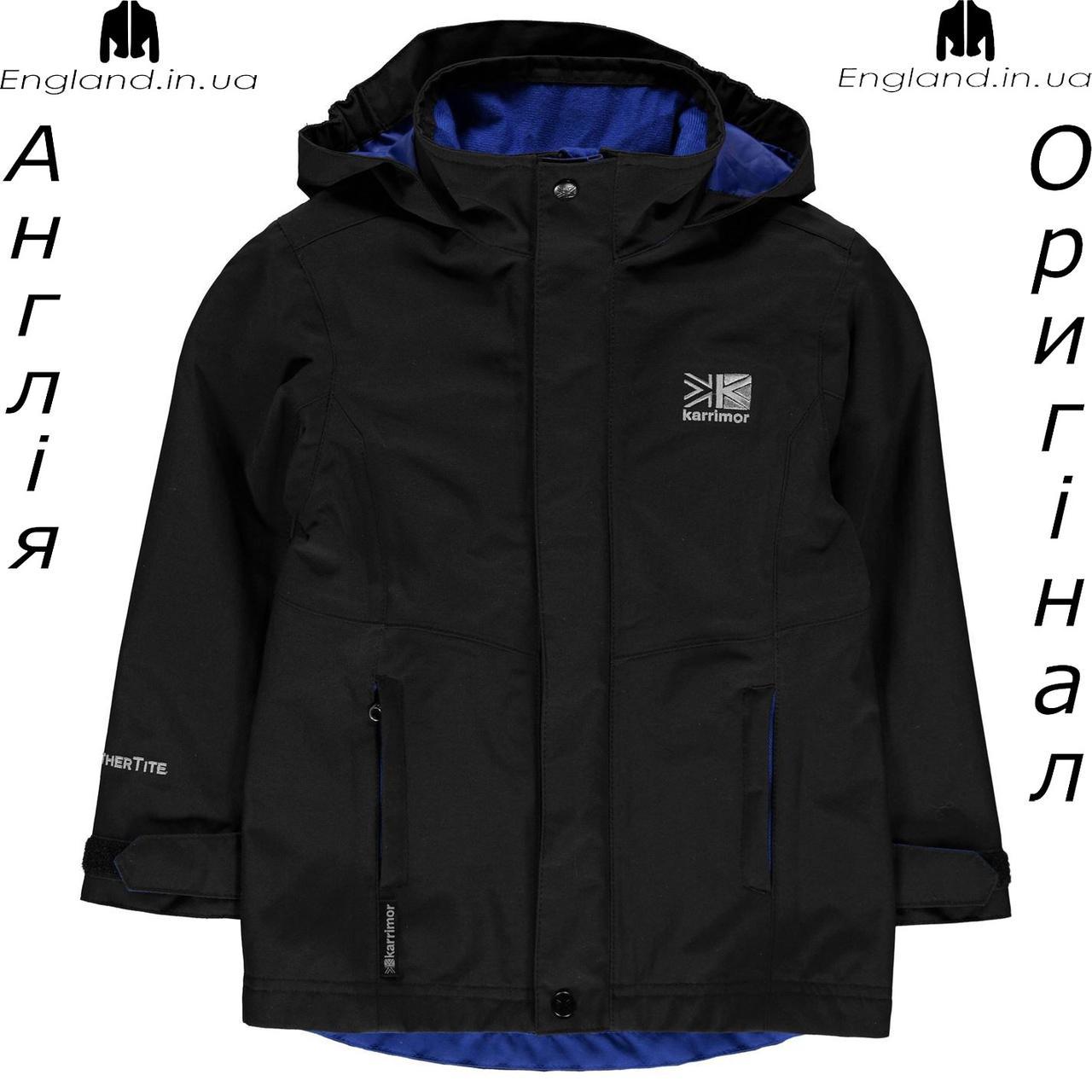 Куртка Karrimor из Англии для мальчиков 2-14 лет - Karrimor WeatherTite черная