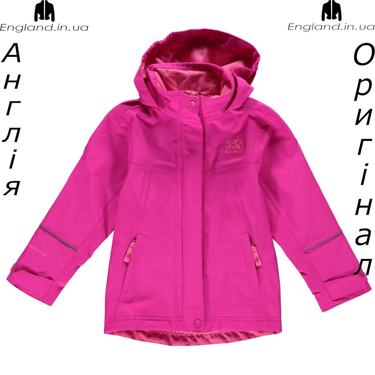 Куртка Karrimor из Англии для мальчиков 2-14 лет - Karrimor WeatherTite розовая