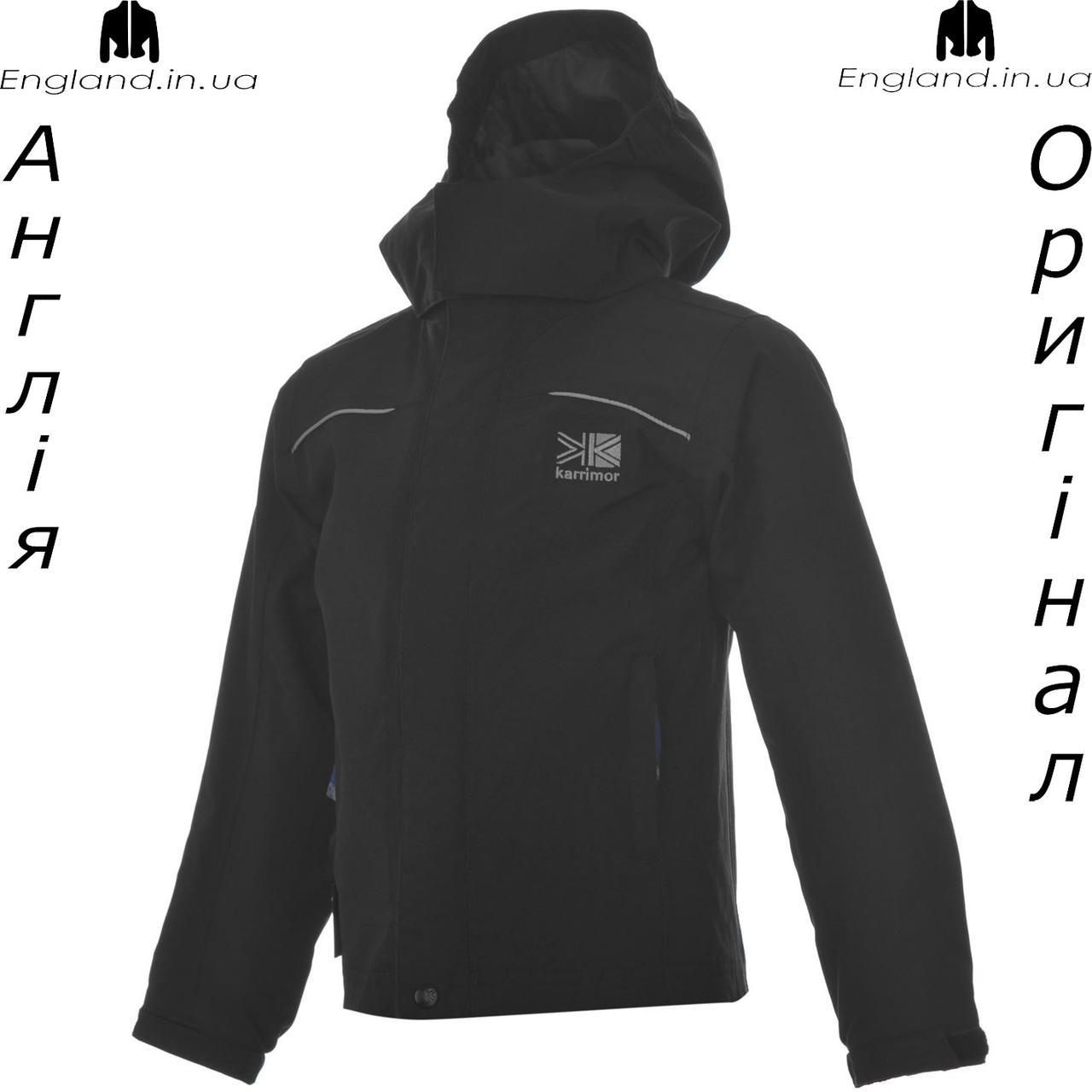 Куртка 3 в 1 Karrimor из Англии для мальчиков 2-14 лет - Weathertite осень-легкая зима