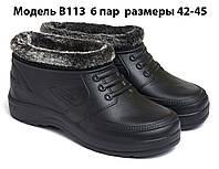 17060f0dd Гипанис оптом в Украине - все товары на маркетплейсе Prom.ua, стр. 39