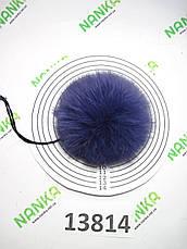 Меховой помпон Кролик, Фиолет, 9 см, 13814, фото 3