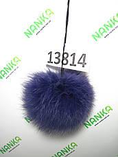 Меховой помпон Кролик, Фиолет, 9 см, 13814, фото 2