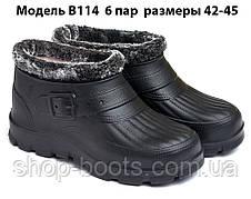 Мужской галош на меху оптом Gipanis. 42-45рр. Модель Гипанис В114