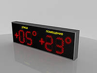 "Светодиодный термометр ""N-TERMO""(Код изделия T 002)"
