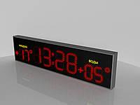 """Светодиодные часы/термометр """"NEW Clock lite"""" (Код изделия ЧТ 003)"""