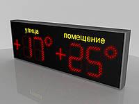 """Светодиодный термометр """"NEW TERMO""""(Код изделия T 001)"""