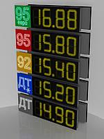"""Комплект светодиодных табло азс на 5 марок топлива """"NEW TAB-1"""""""