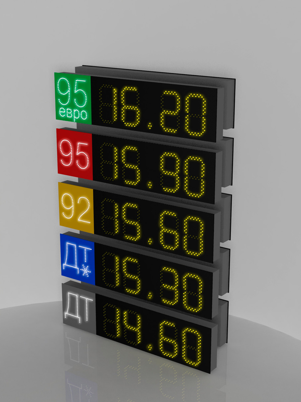 "Комплект светодиодных табло азс на 5 марокмтоплива  ""NEW TAB-2"""