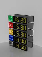 "Комплект светодиодных табло азс на 5 марок топлива ""NEW TAB-3"", фото 1"