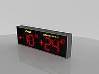 """Светодиодный термометр """"NEW TERMO lite""""(Код изделия T 001)"""