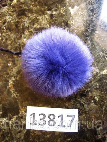 Меховой помпон Кролик, Фиолет, 9 см, 13817, фото 2