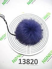 Меховой помпон Кролик, Фиолет, 9 см, 13820, фото 2