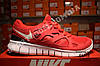 Кроссовки Nike Free Run 2.0 Red Красные мужские, фото 2