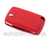 Чохол (силіконовий) для выкидного ключа Citroen 2 кнопки (червоний)