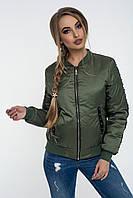 Демисезонная молодежная куртка бомбер бусинки, фото 1