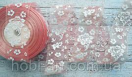 Стрічка органза 40 мм з візернуком,  № 05 темно персикова