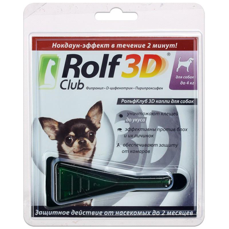 РОЛЬФ КЛУБ ROLF CLUB 3D капли от блох и клещей для собак весом до 4 кг, 1 пипетка