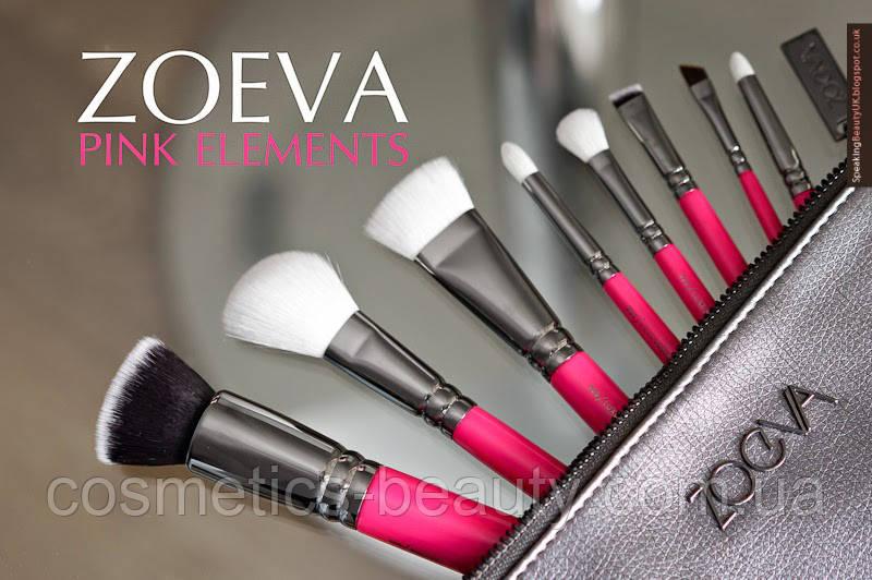 Кисти для макияжа ZOEVA Pink Elements Classic Set (8 предметов).