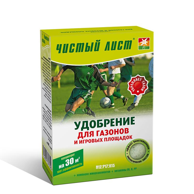Удобрение для газонов, Kvitofor - 300 грамм