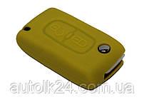 Чохол (силіконовий) для выкидного ключа Citroen 2 кнопки (жовтий)