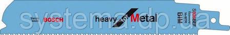 Наб пил полотен S926BEF HeavyMetal 25 шт, фото 2