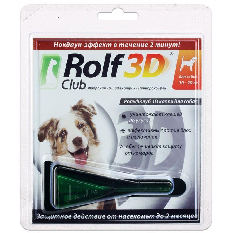 РОЛЬФ КЛУБ ROLF CLUB 3D капли от блох и клещей для собак весом 10-20 кг, 1 пипетка
