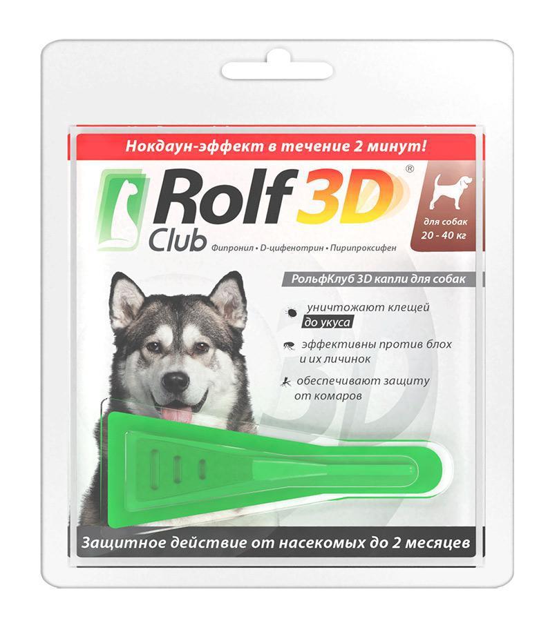 РОЛЬФ КЛУБ ROLF CLUB 3D капли от блох и клещей для собак весом 20 - 40 кг, 1 пипетка