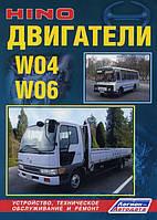 HINO двигатели W04 / W06 устанавливаются на Hino Ranger / автобусы ПАЗ 3205/3206 / спецтехнику катера и яхты