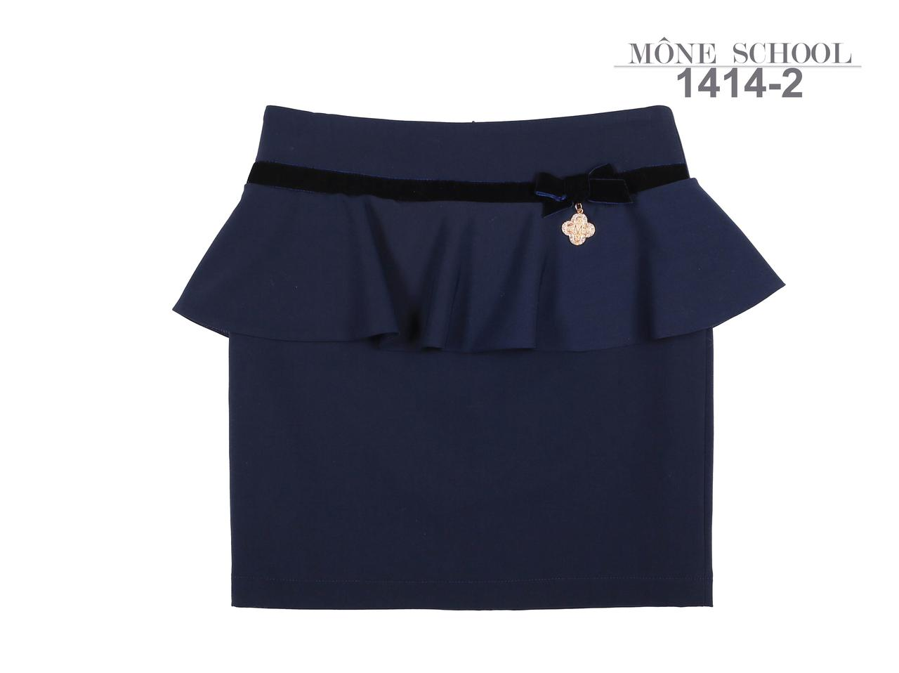 Школьная форма для девочек, Короткая школьная юбка (синяя) р-р 158
