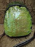Женский рюкзак-сумка искусств кожа качество с двойная пайетка городской спортивный стильный опт, фото 2