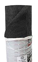 Карпет для Авто Ultimate темно-серый 1,4 м Ковролин Автоковролин Ткань для Обшивки Салона Потолка Автомобиля