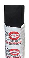 Карпет для Авто Ultimate Черный 1,4 м Ковролин Автоковролин Ткань для Обшивки Салона Потолка Автомобил
