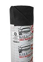 Карпет для Авто Ultimate ANTHRACITE темно-серый 1,4 м Ковролин Автоковролин Ткань для Обшивки Салона Потолка