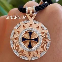Серебряный кулон Звезда Эрцгаммы с позолотой и шелковым шнурком